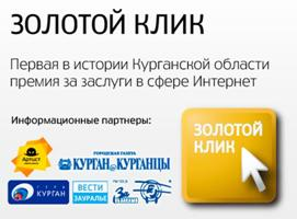 Документ Microsoft Office Publisher